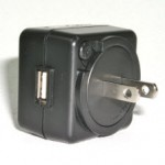 6301_emWave2_Wall Charger Large